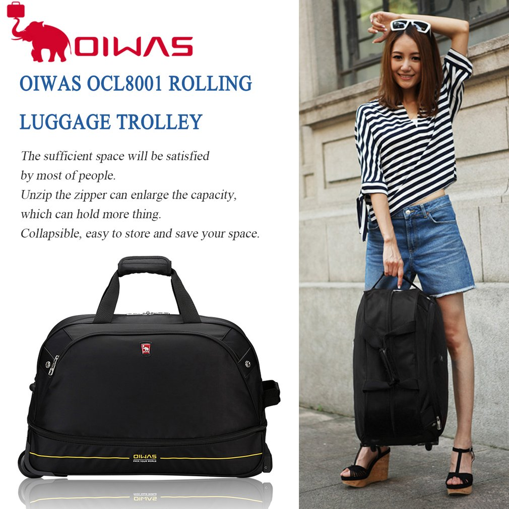 OIWAS OCL8001 Rolling Luggage Trolley Travel Bags Large Package Suitcase