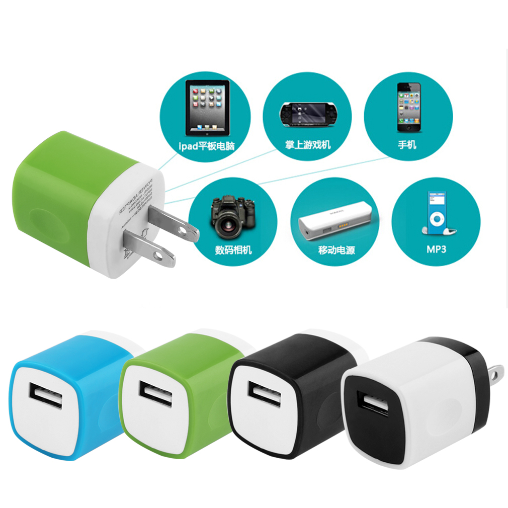 Portable Home Travel Wall AC Charger Power Charging Adapter US Plug 5V 1A