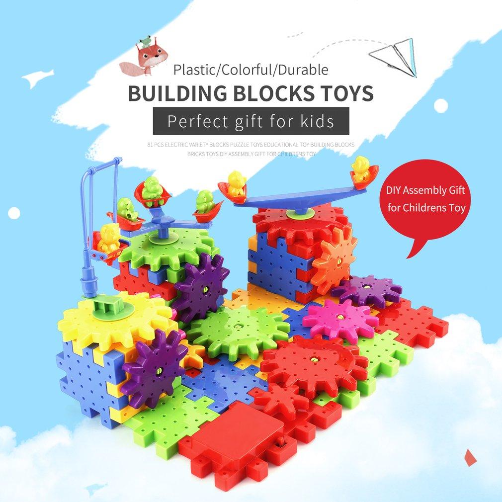 81 pcs Dinosaur Electric Building Blocks Bricks Toys Educational Toy Kids Toy