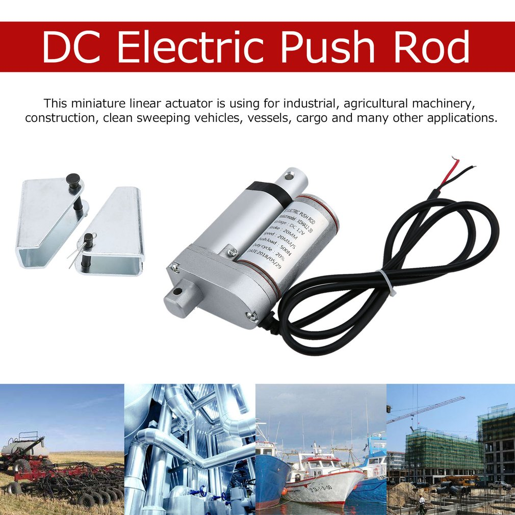 20MM Stroke DC Electric Push Rod Motor with Linear Actuator Bracket Set