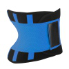 Tight belt support belt (requires supplier to iron the edge of the bag and then ship, unit price plus 0.2 yuan)
