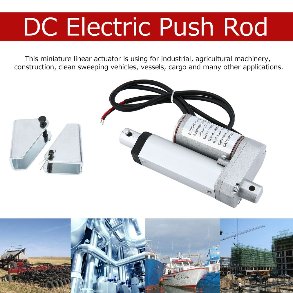 50MM Stroke DC Electric Push Rod Motor with Linear Actuator Bracket Set