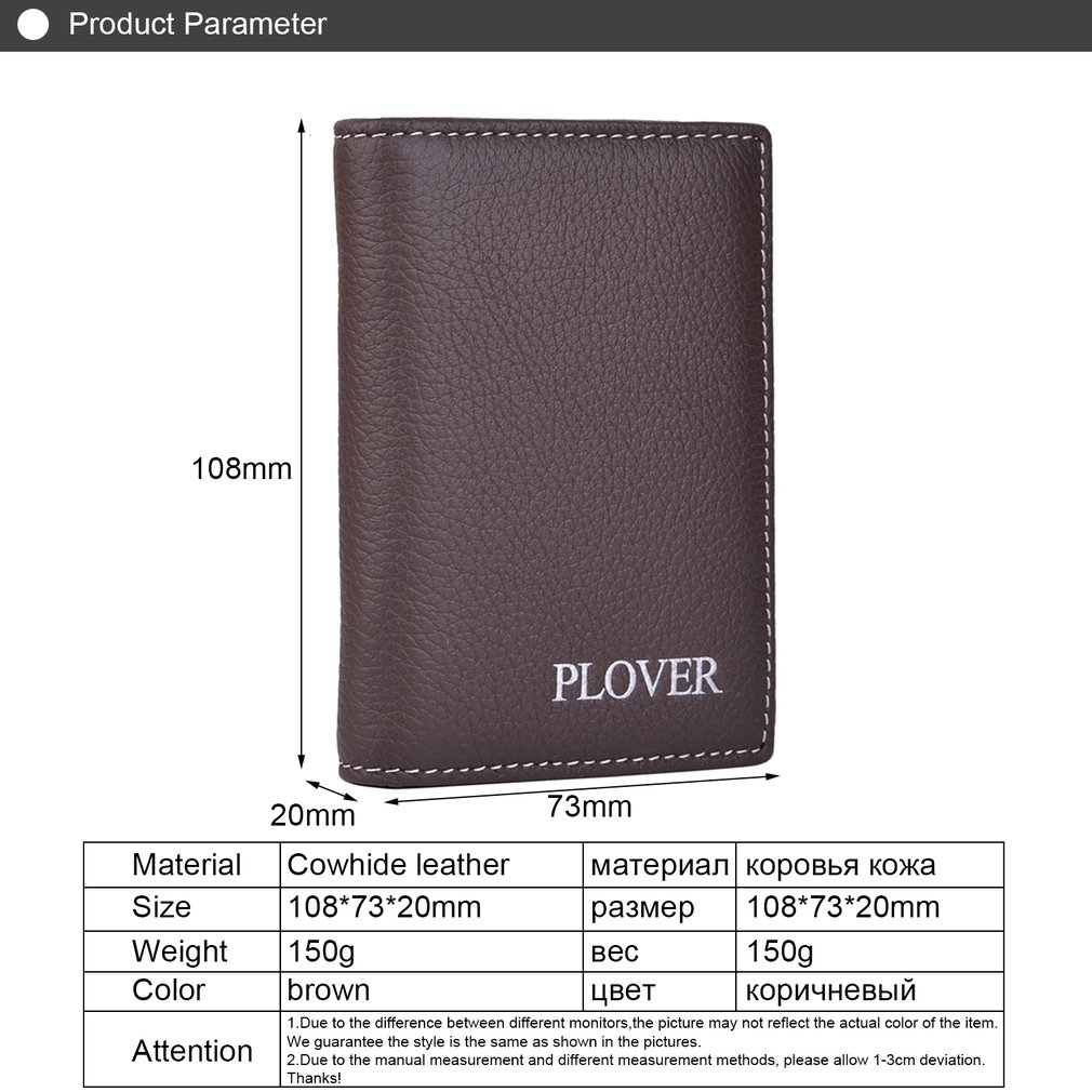 PLOVER Card Holder Business Card Package GD5209-MZX Brown Card Case Waterproof