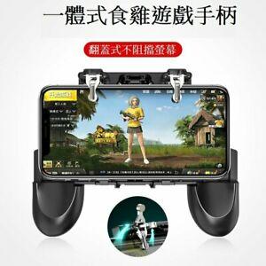H1 Mobile Phone Game Controller Gamepad Joystick Fire Trigger For PUBG Fortnite
