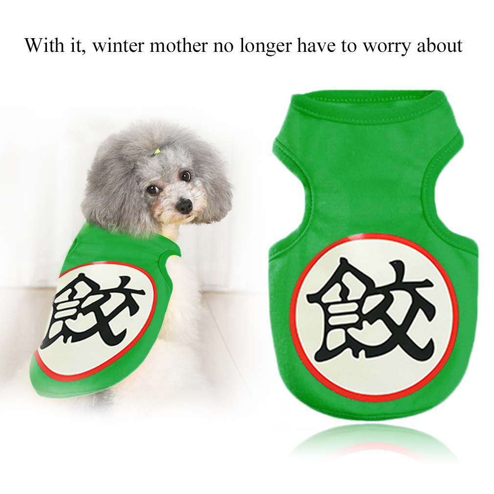 Dog Vest Animals Clothes T-Shirt Classic Chinese Character Pattern Clothing