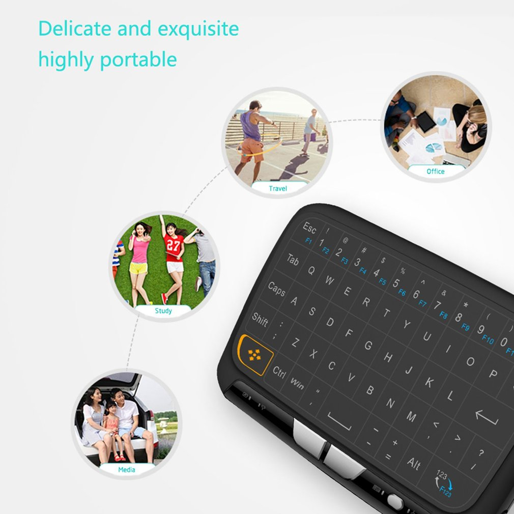 H18 Wireless Air Mouse Mini Keyboard 2.4GHz Large Touch Pad For Smart TV Box