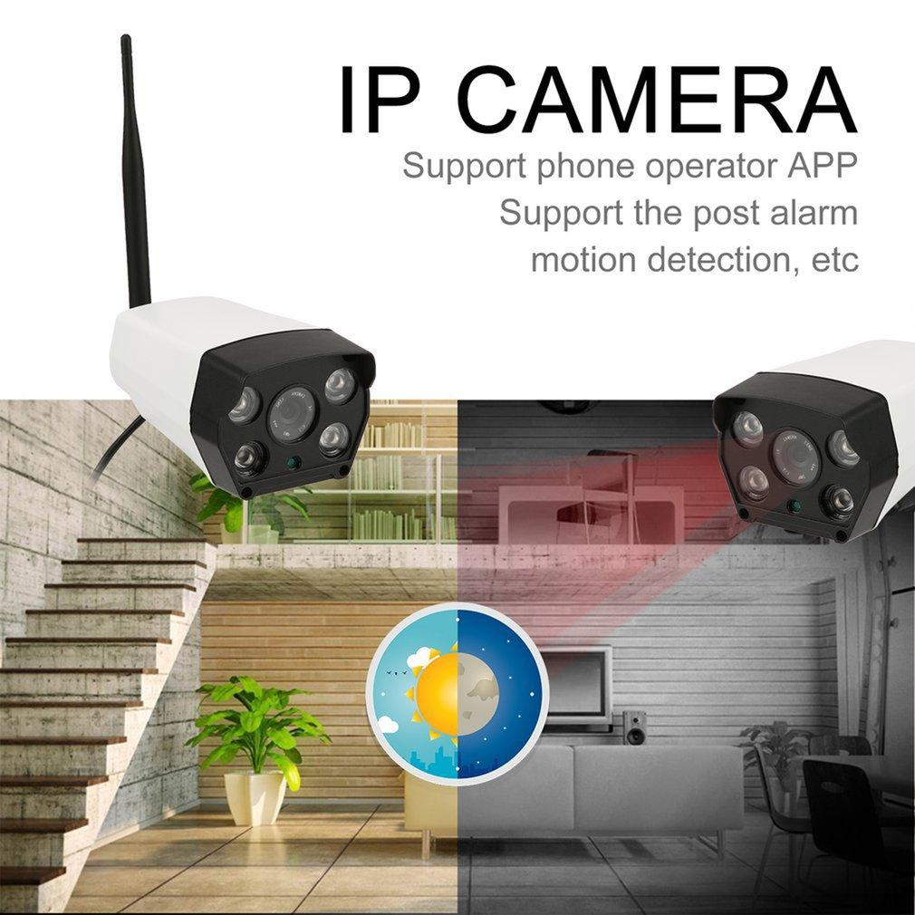 WA130F Outdoor Waterproof Wireless HD Smart IP Camera Digital Video Camera